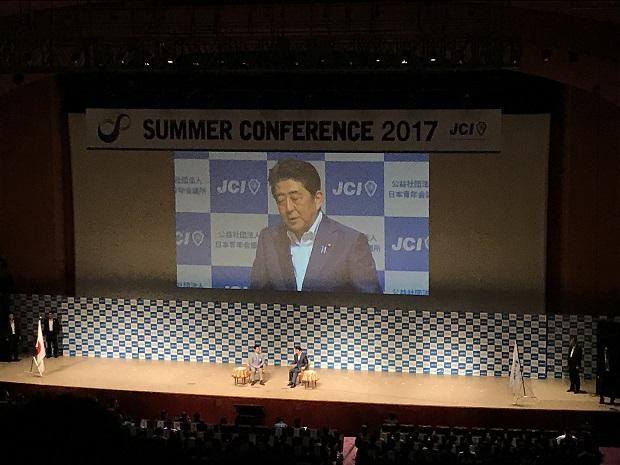 写真 2017-07-23 11 46 24.jpg