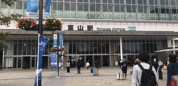 日本青年会議所全国大会富山大会