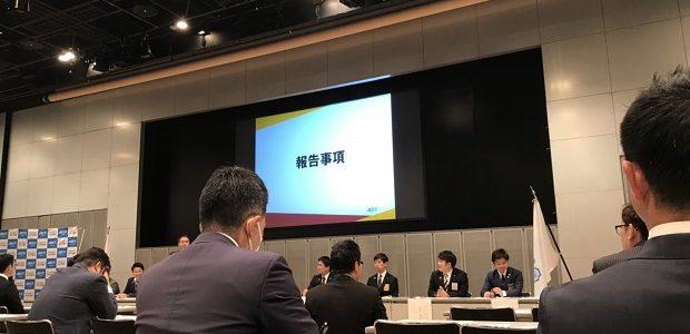 日本青年会議所 九州地区協議会 第3回理事会in福岡